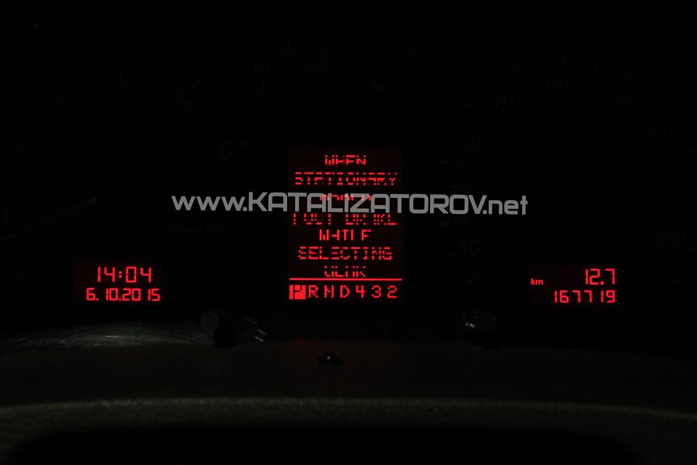 Ремонт катализаторов на Audi A6 C6 4,2 л - Катализаторов.НЕТ