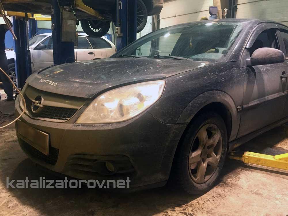 Удаление катализатора на Opel Vectra C 1.8 - Катализаторов.НЕТ